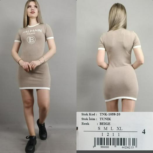 Платья A.M.N. 929932