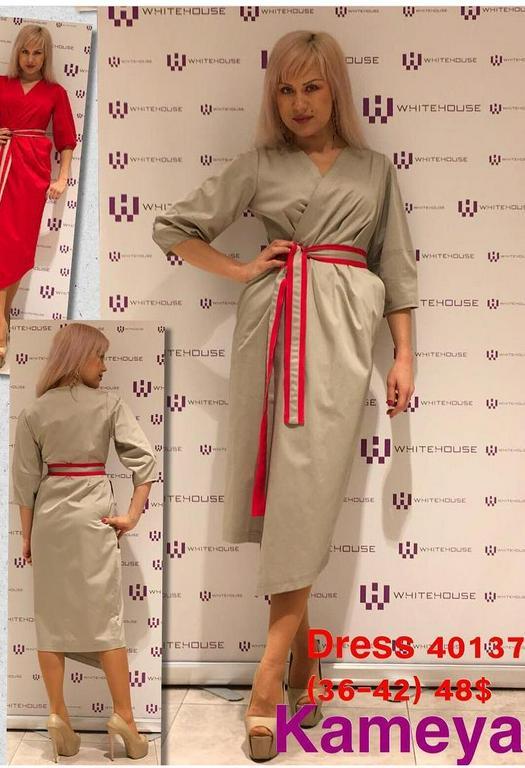 Разбитые серии платья 910103