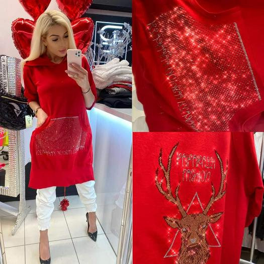 Discount Sweaters 963508