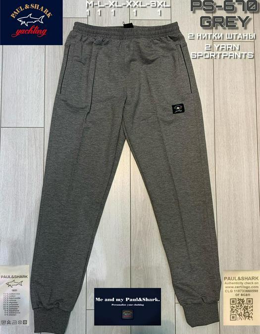 Pants 778186
