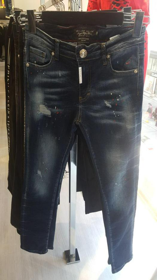 Jeans 723196