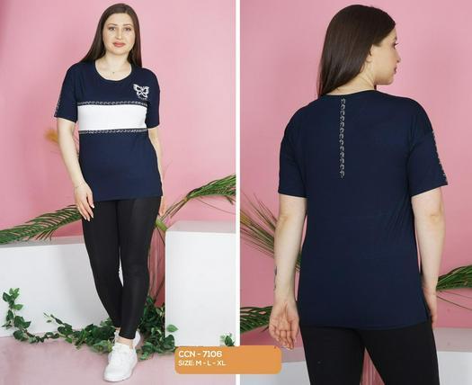 Распродажа блузки рубашки 977141