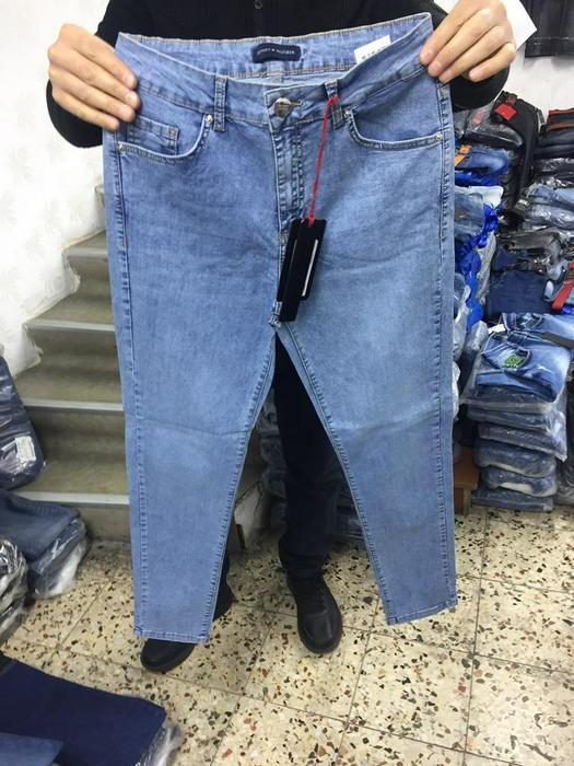 XXL Jeans 927470