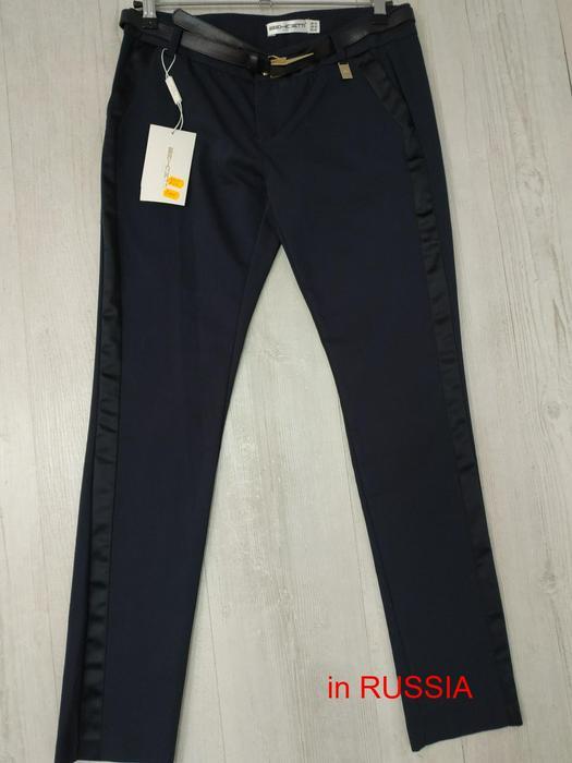 Разбитые серии джинсы брюки 732512