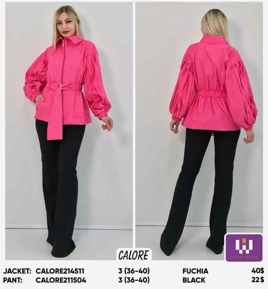 Куртки 958375