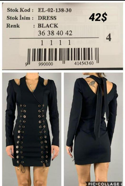 Распродажа A.M.N. 1018795