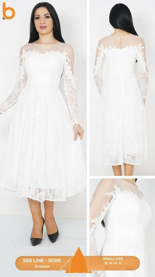 Платья нарядные 929428