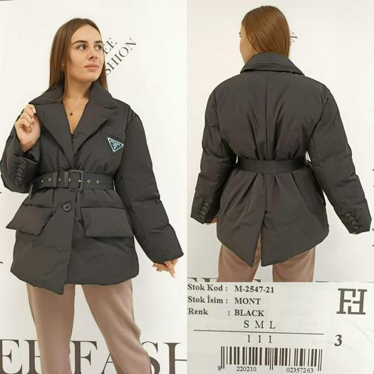 Куртки 1039690