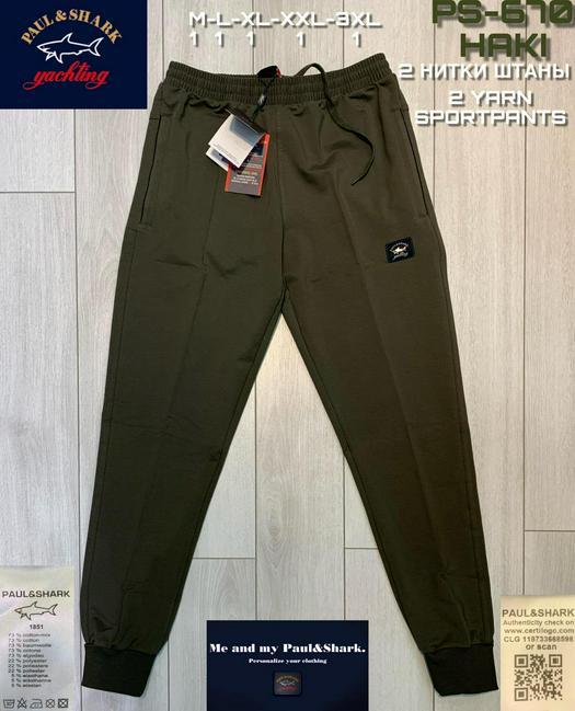 Pants 778187