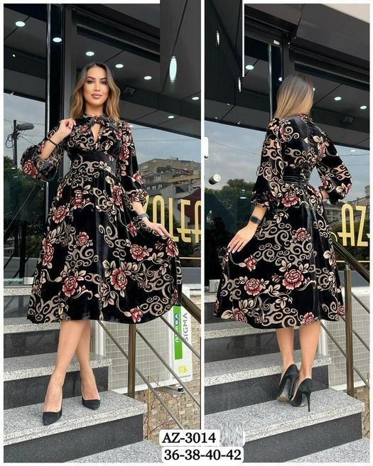 Evening Dresses 1054465