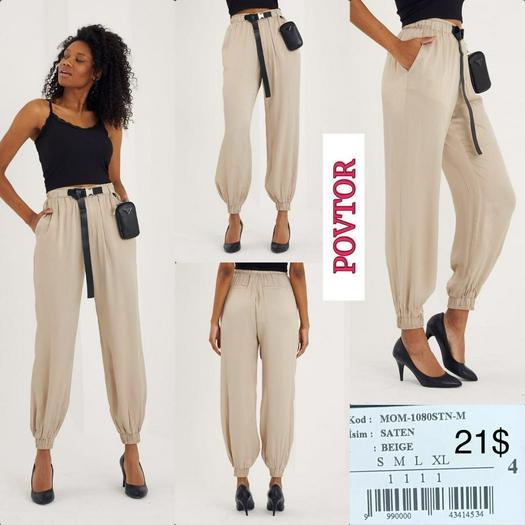 Discount Jeans Pants 991354
