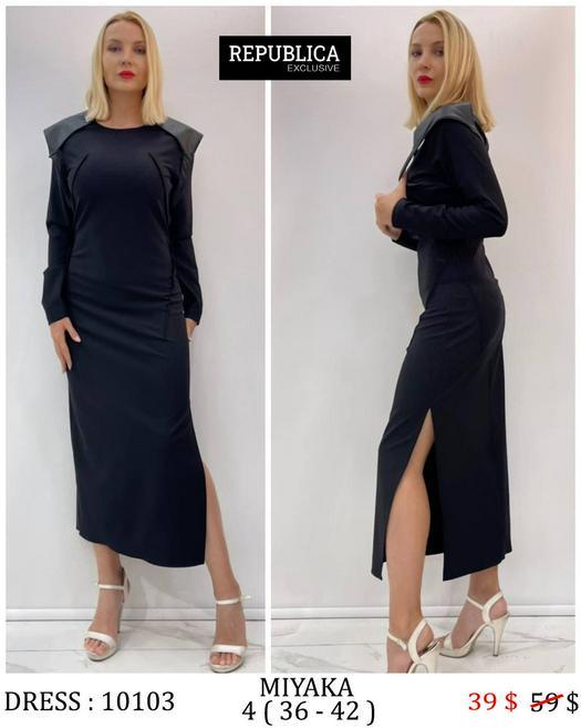 Распродажа платья 1054121