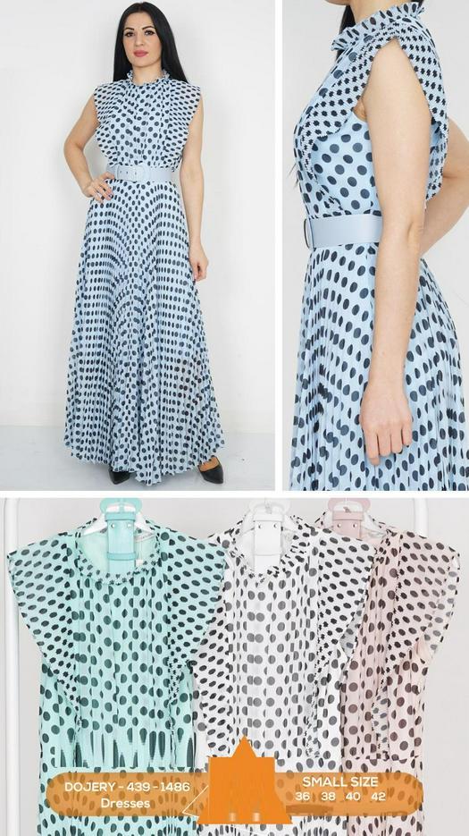 Распродажа платья 977142