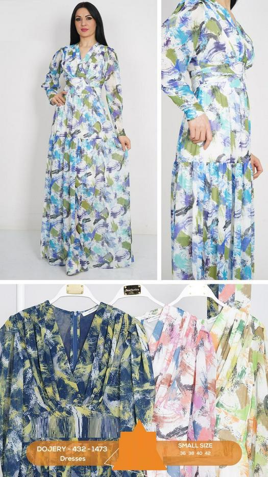 Распродажа платья 977144
