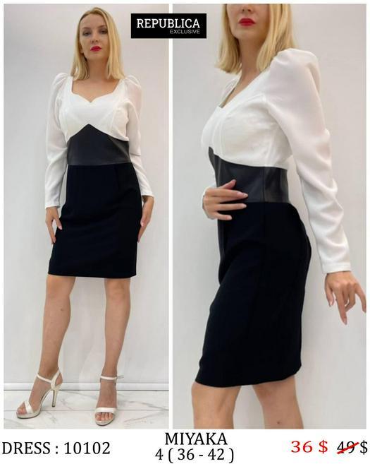 Распродажа платья 1054117