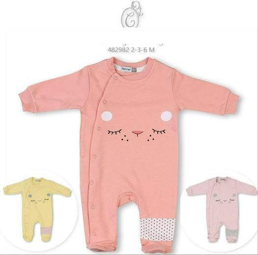 Newborn 820551
