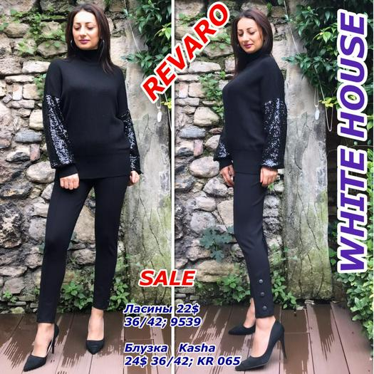 Discount Sweaters 721229