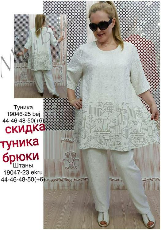 Discount Sweaters 738164