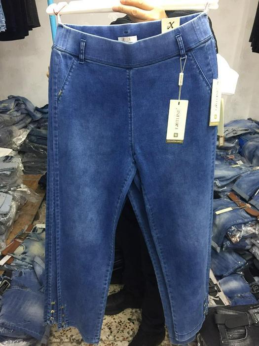 XXL Jeans 927472
