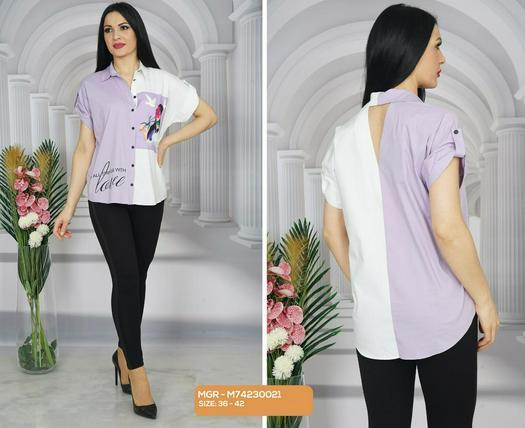 Женские рубашки 977595