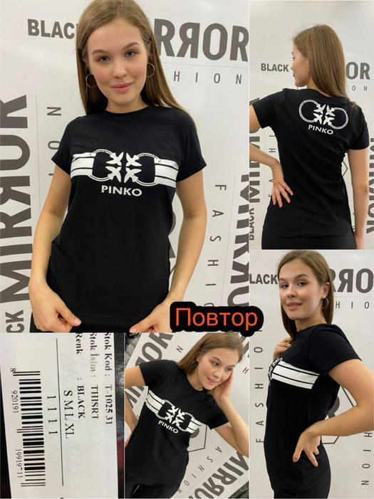 T-shirts 1044770
