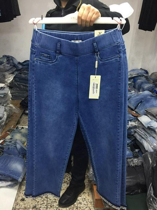XXL Jeans 927471