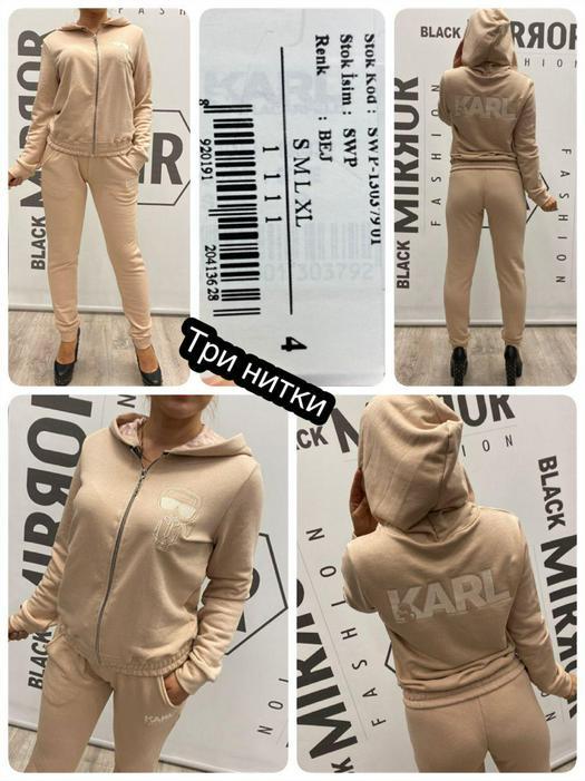 Sport Suits 1039744