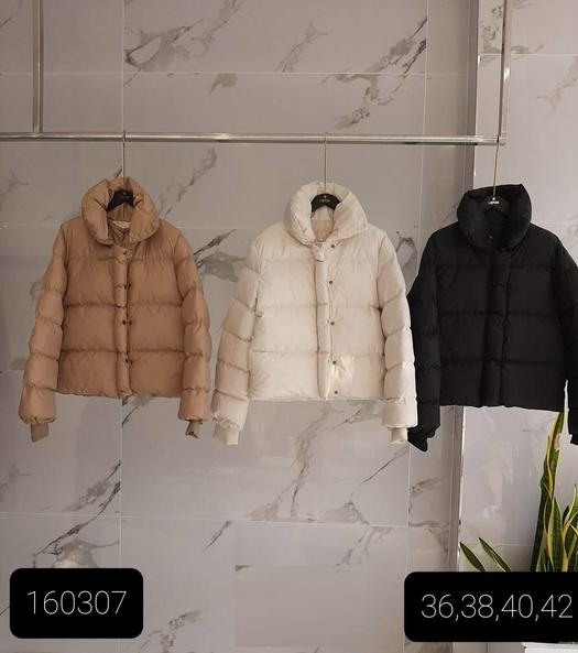 Куртки 1040069