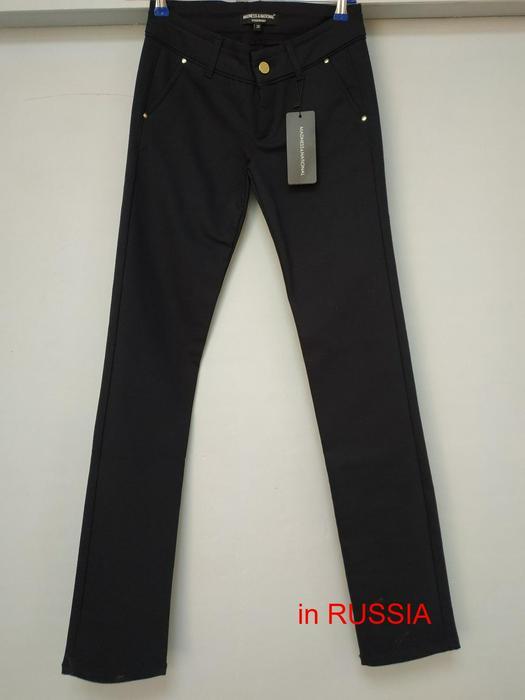 Retail jeans pants 732511