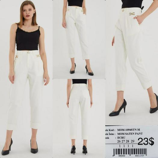 Discount Jeans Pants 991356