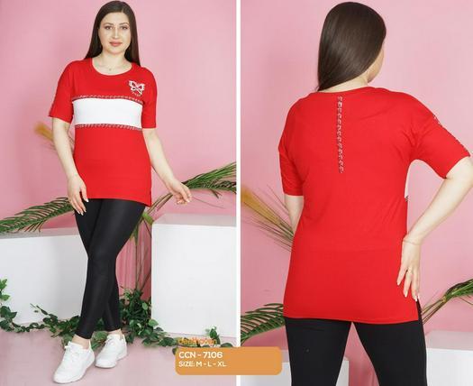 Распродажа блузки рубашки 977139