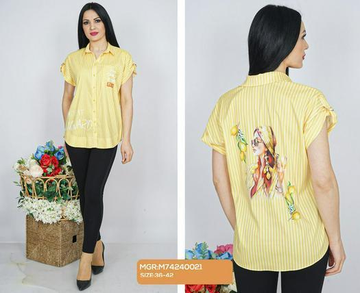 Женские рубашки 978012