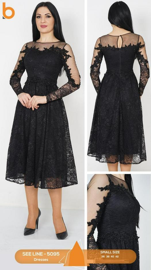 Платья нарядные 929425