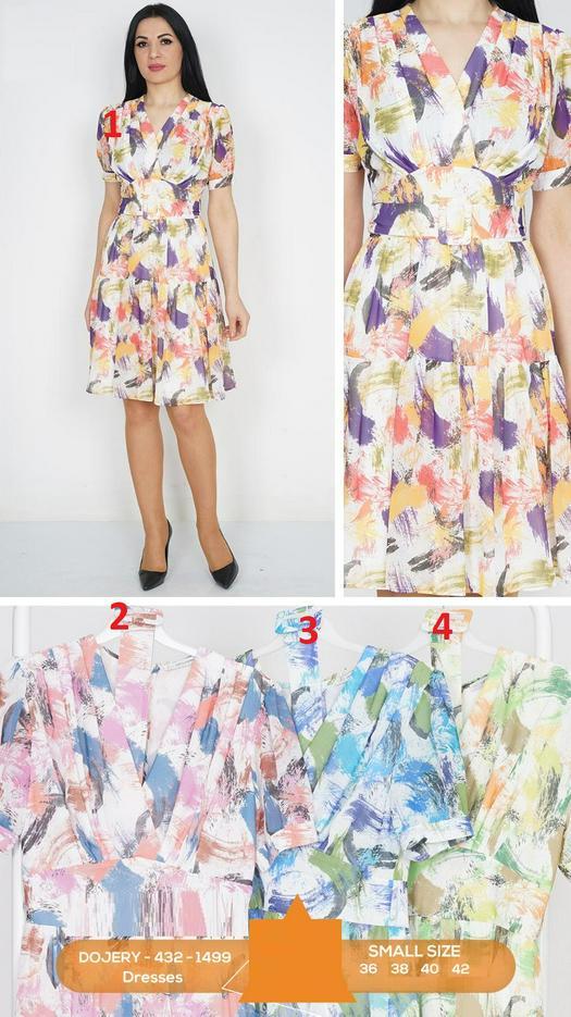 Распродажа платья 977145
