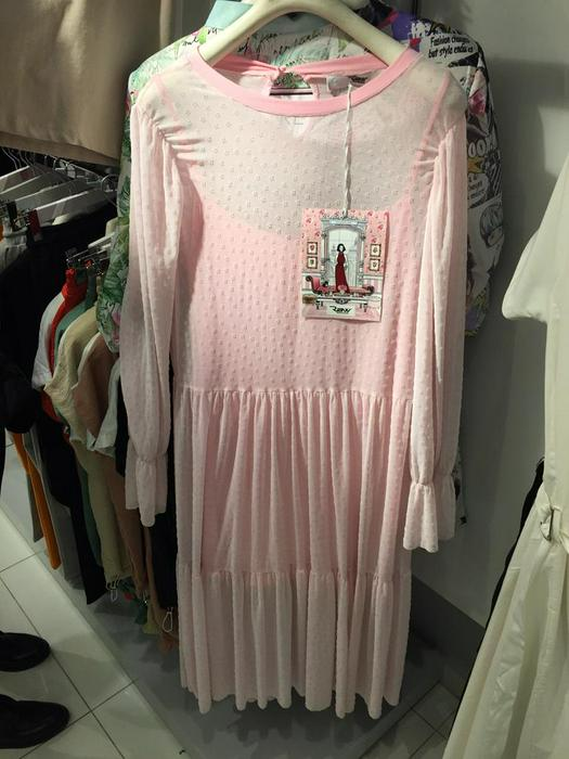 Распродажа платья 922822