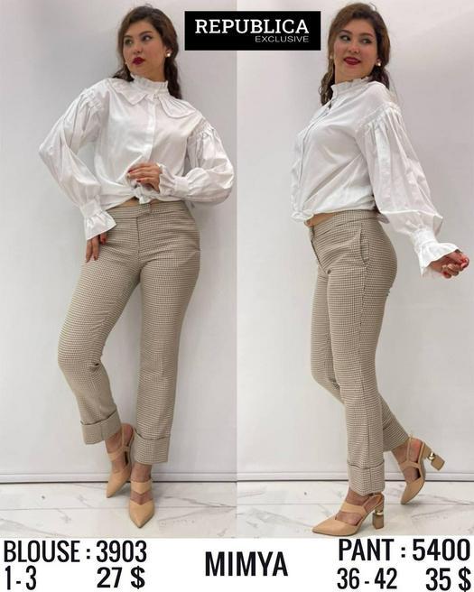Блузки 1054156