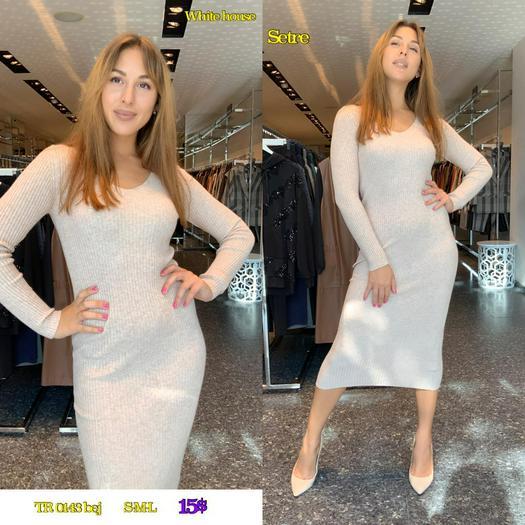 Разбитые серии платья 910105
