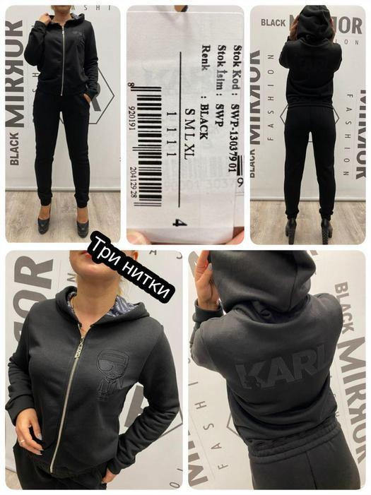 Sport Suits 1039742
