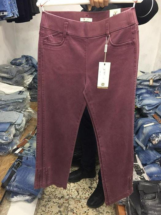 XXL Jeans 927473