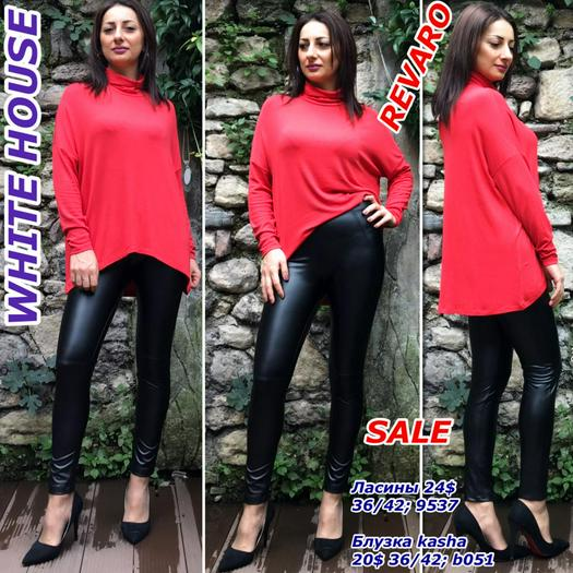 Discount Sweaters 721230