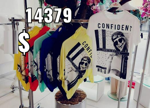 Discount Sweaters 814017