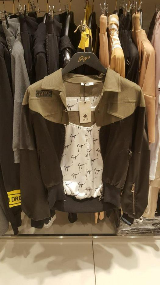 Coats 812567
