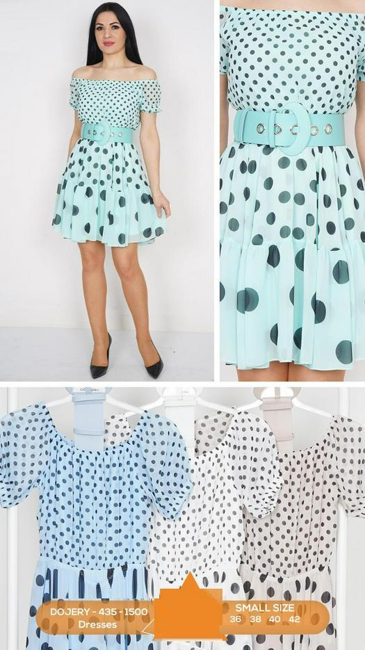 Распродажа платья 977143