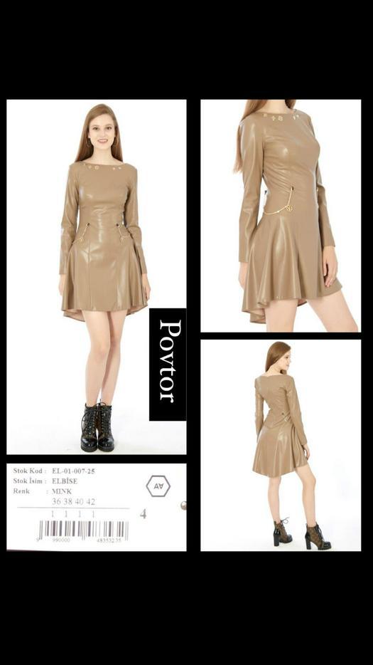 Платья A.M.N. 1051498