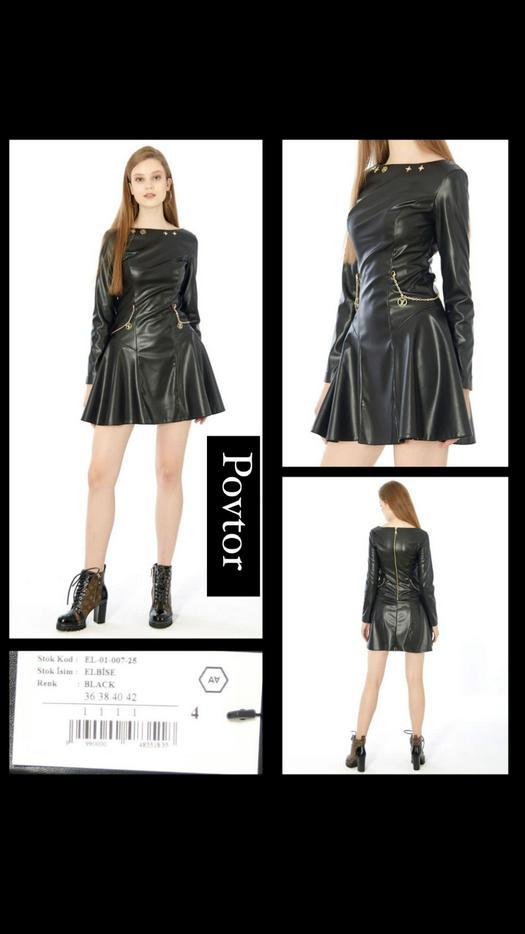 Платья A.M.N. 1051492