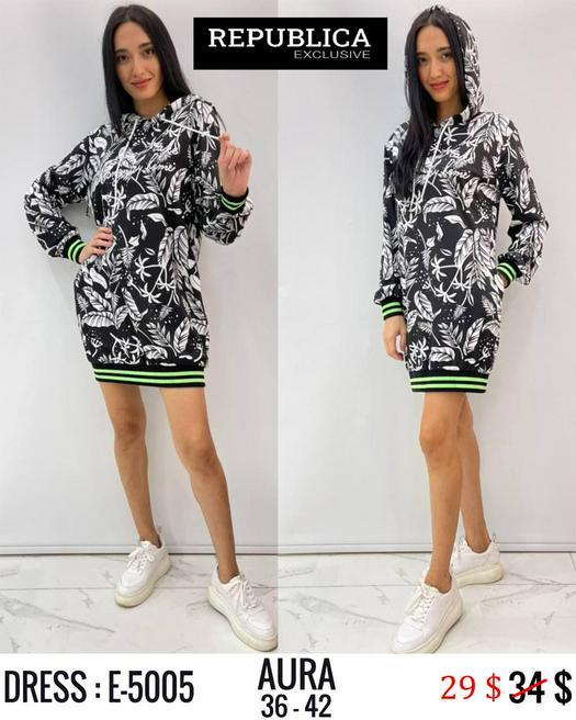 Распродажа платья 1050825
