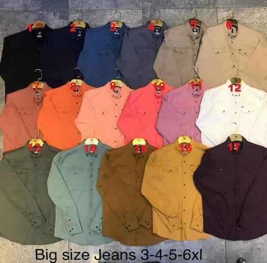 Рубашки мужские 930423