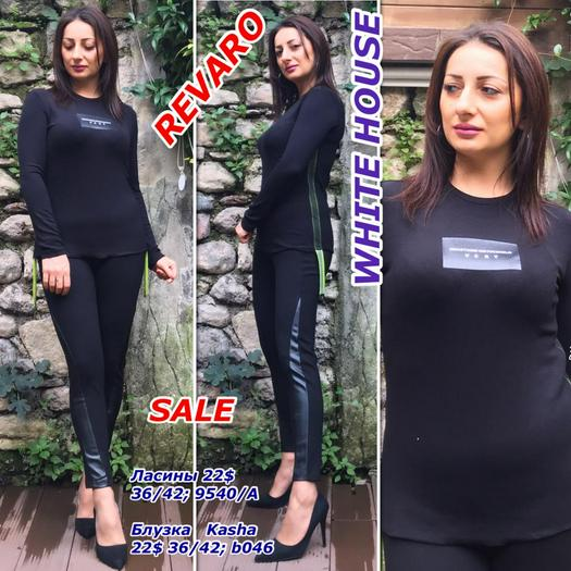 Discount Blouses Shirts 721233