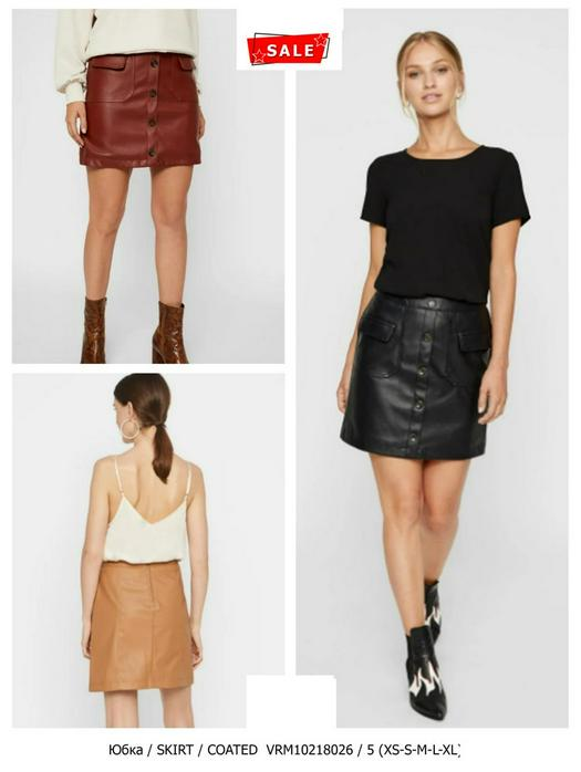 Discount Skirts Shorts 717993