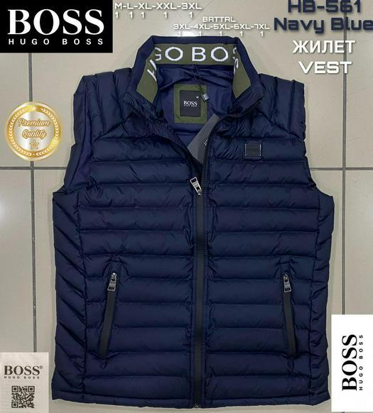 Coats 992131